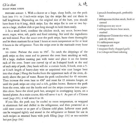 roast pork strips recipe