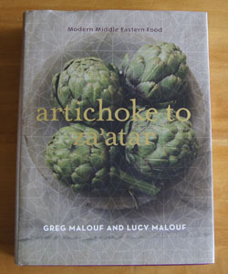 Artichokes to Za'atar cookbook