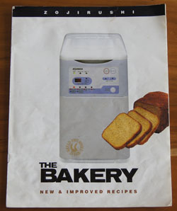 The Bakery cookbook